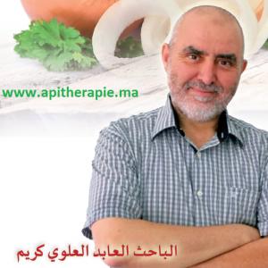 karim el abed el alaoui
